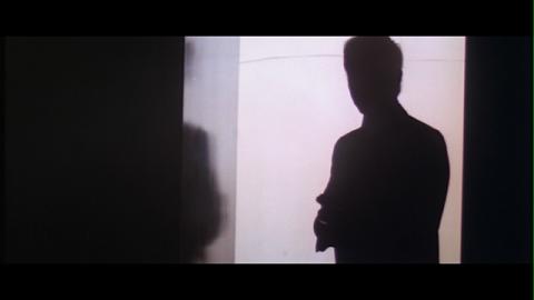 parallax-view-silhouette