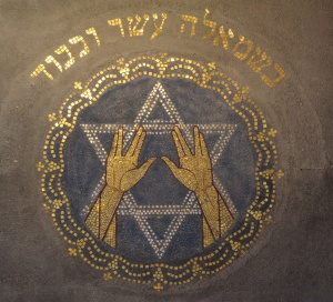 Jewish priestly blessing Synagoge,_Enschede,_Mozaiek