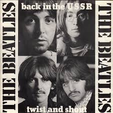 back in the ussr beatles 45 single cover record