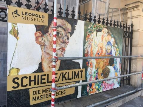 Leopold Museum, Vienna egon schiele poster