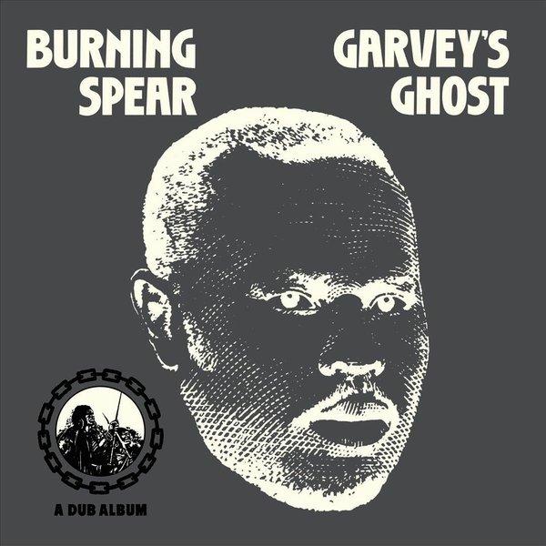 garveys ghost burning spear record album cover design music