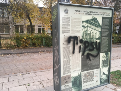 the site of the great synagogue vilnius lithuania